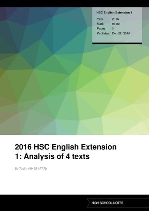 hsc english essays